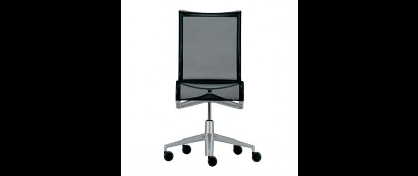 Bei Home & Light finden Sie exklusive Büro-/Drehstühle, Meeting- und ...